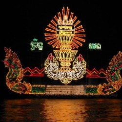 Water and Moon Festival (Bon Om Tuk, Bondet Protit, Sam Peah Preah Khae)