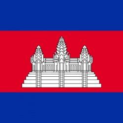 Cambodia National Flag